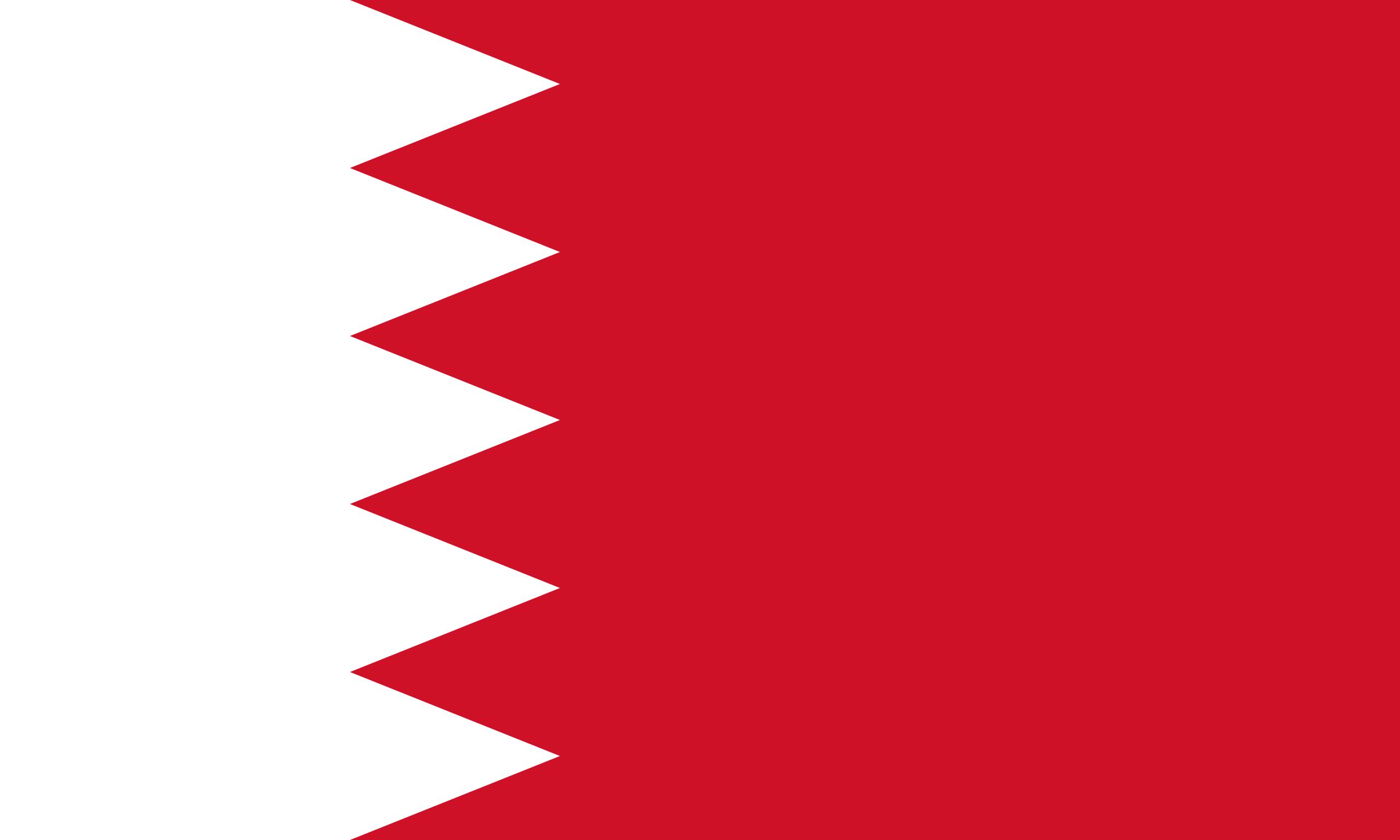 Bahreïn, pays, emblème, logo, symbole - Fonds d'écran HD - Professor-falken.com