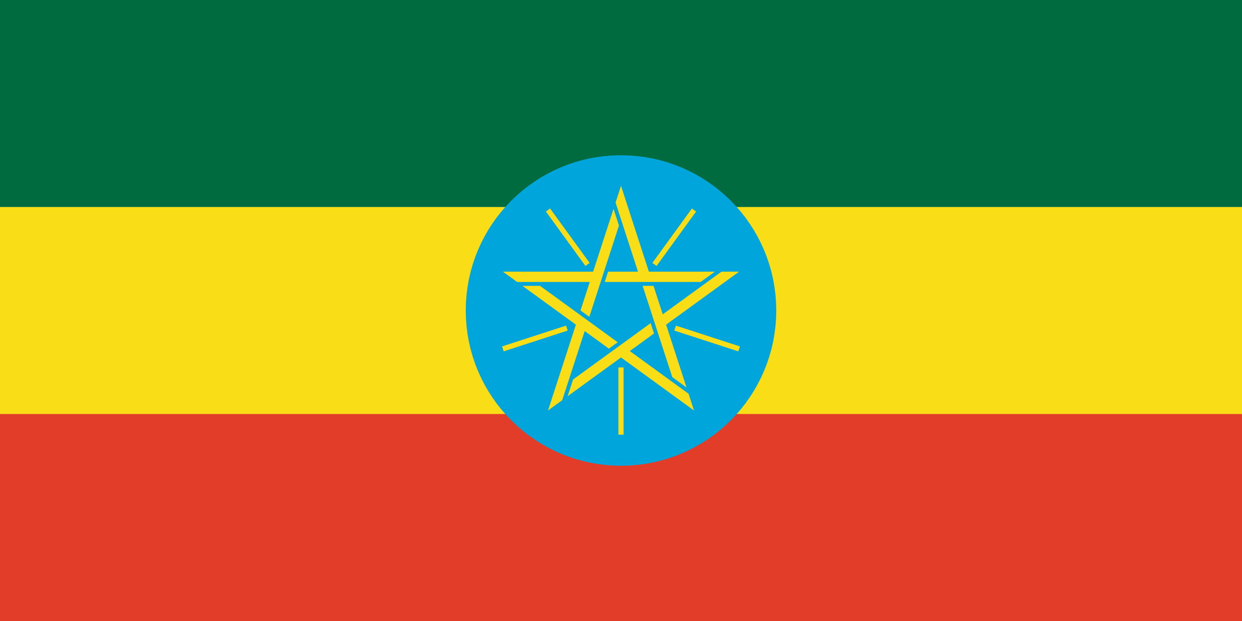 etiopía, 国家, 会徽, 徽标, 符号 - 高清壁纸 - 教授-falken.com
