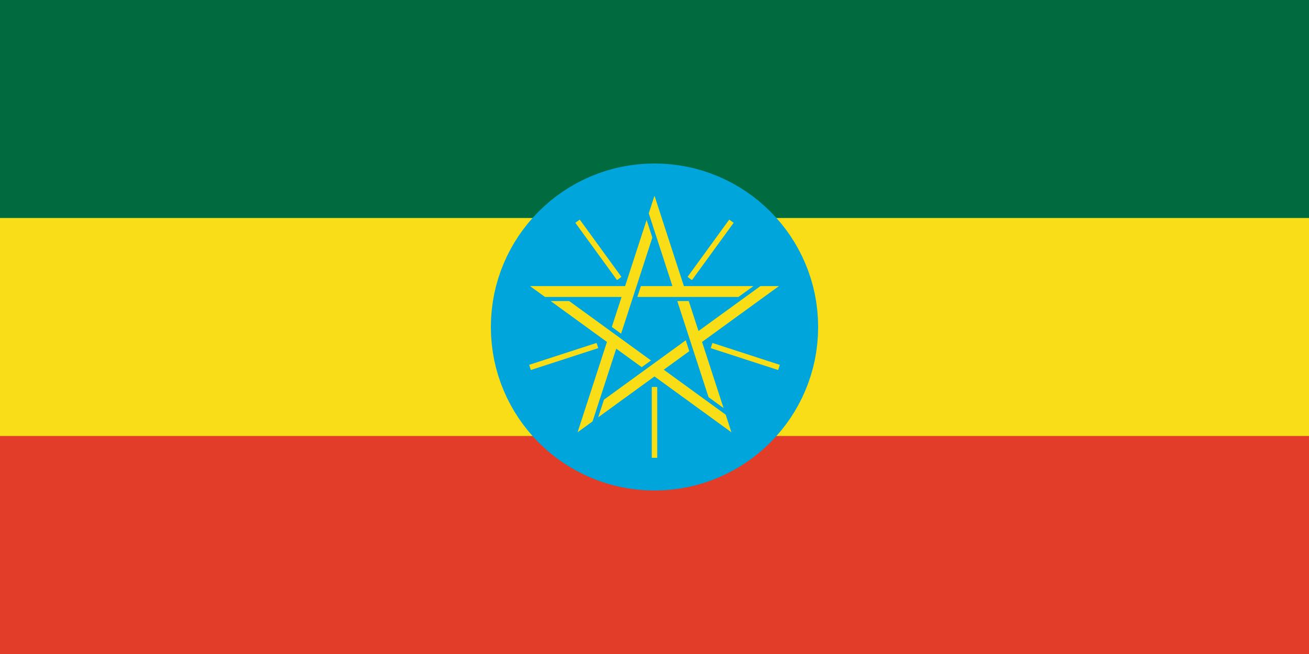 etiopía, देश, emblema, लोग�प्रतीकbolo - HD वॉलपेपर - प्रोफेसर-falken.com