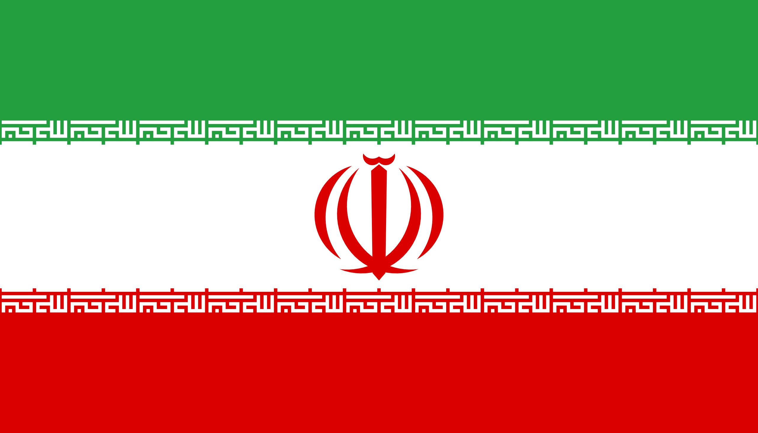 Iran, pays, emblème, logo, symbole - Fonds d'écran HD - Professor-falken.com