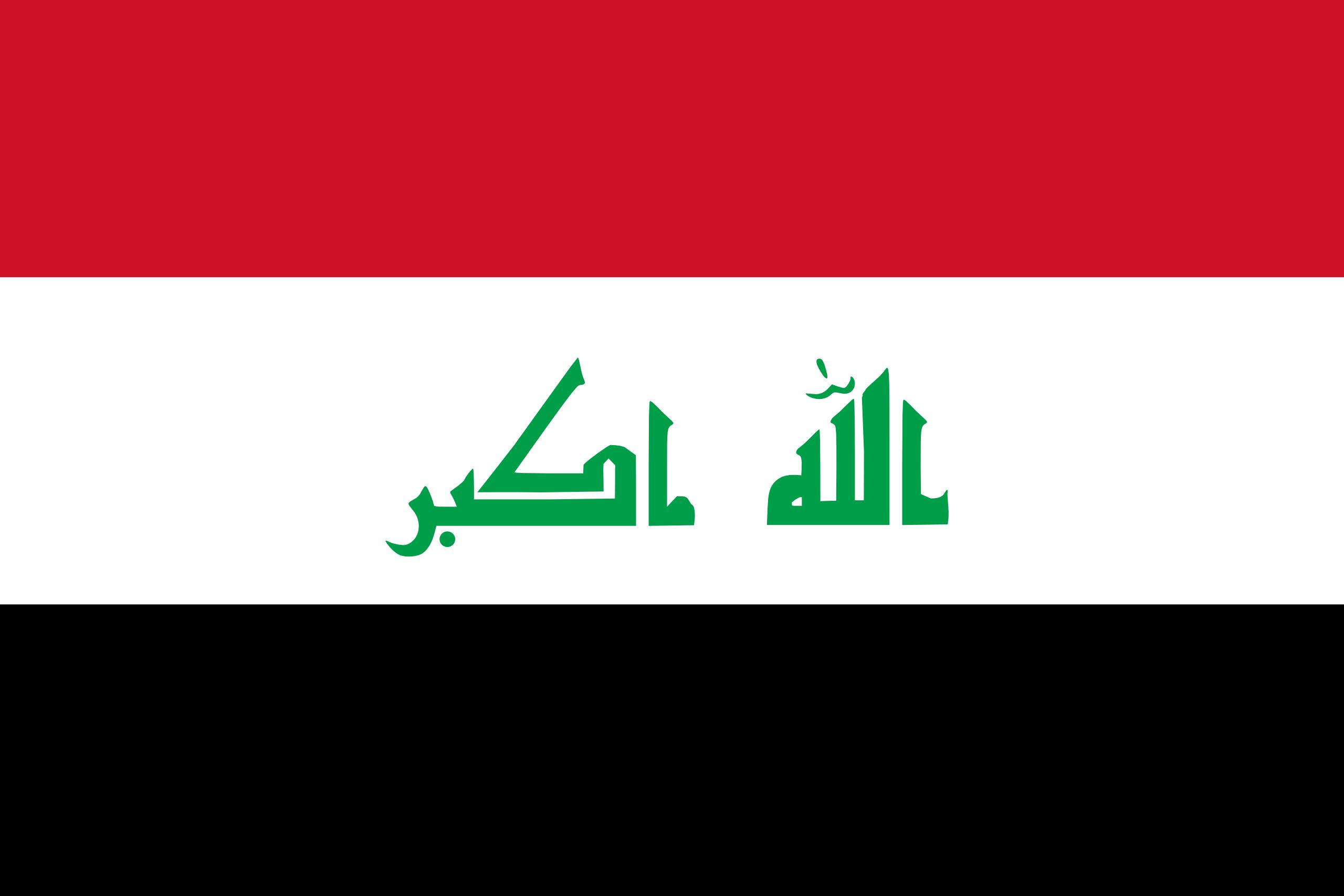 iraq, 国家, 会徽, 徽标, 符号 - 高清壁纸 - 教授-falken.com