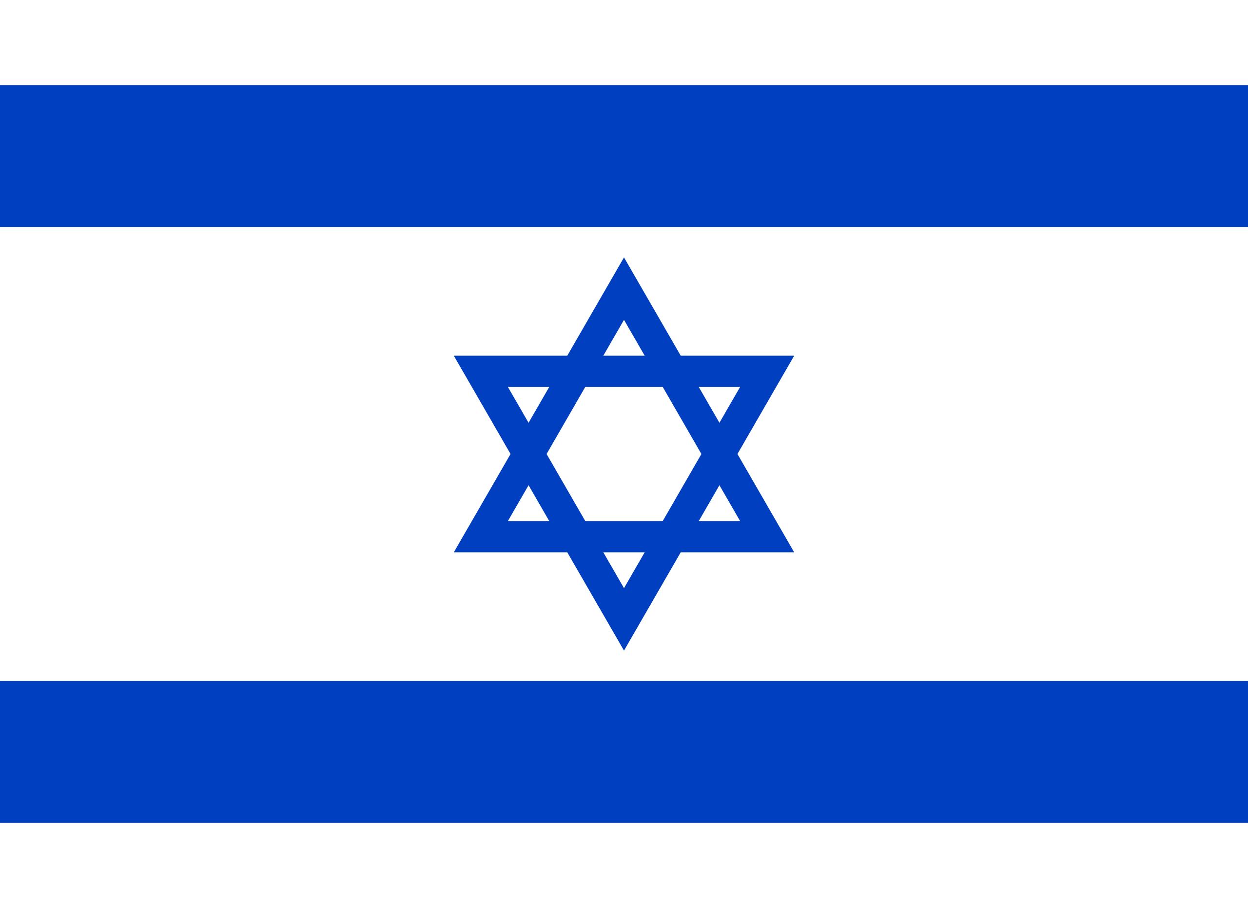 israel, Land, Emblem, Logo, Symbol - Wallpaper HD - Prof.-falken.com