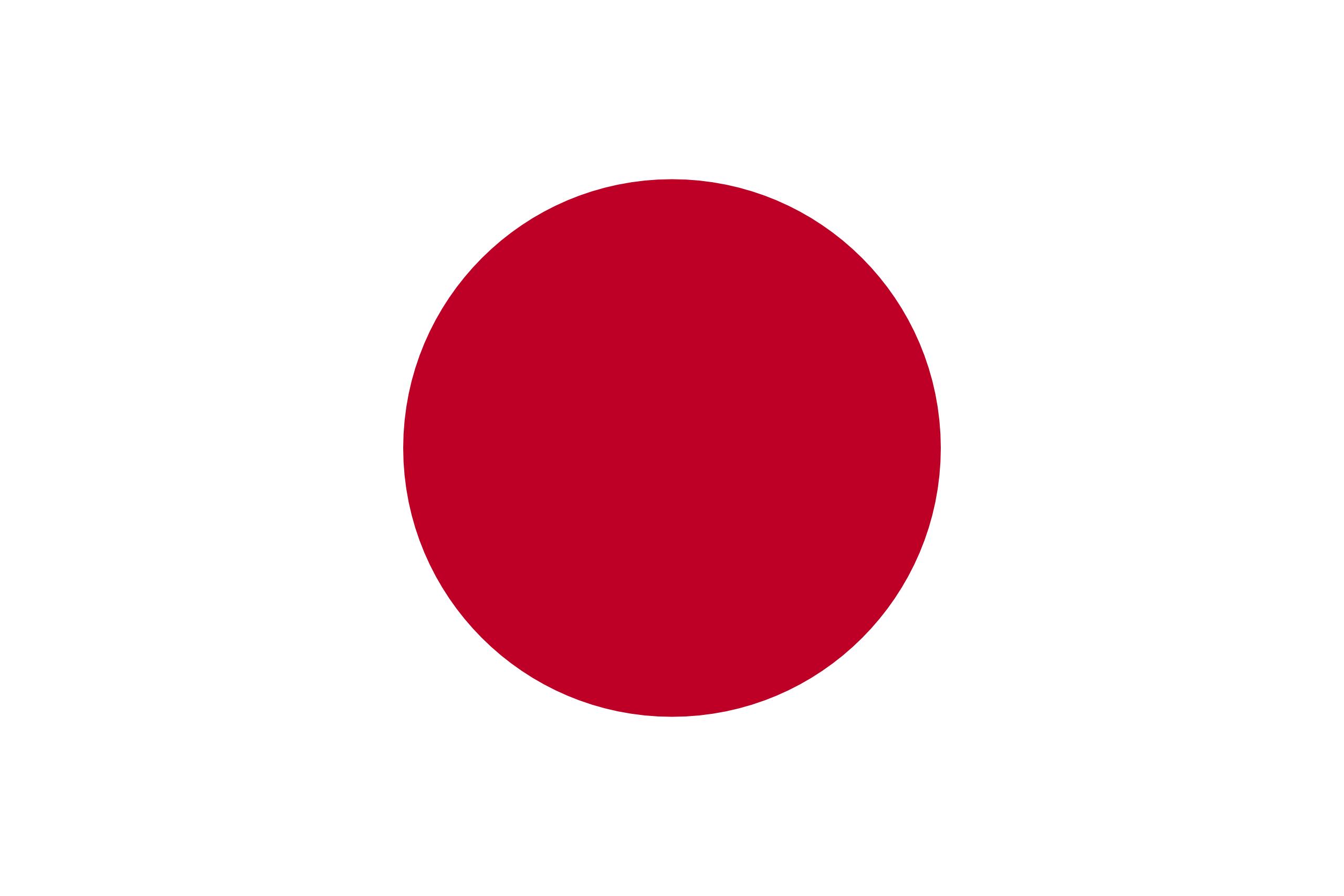 japón, país, emblema, insignia, símbolo - Fondos de Pantalla HD - professor-falken.com