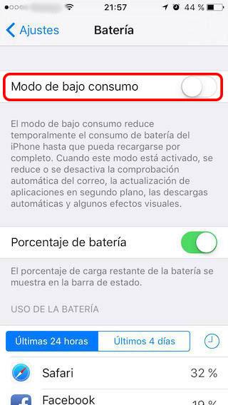 Как активировать режим низкой мощности, для экономии заряда батареи, на вашем iPhone - Изображение 2 - Профессор falken.com