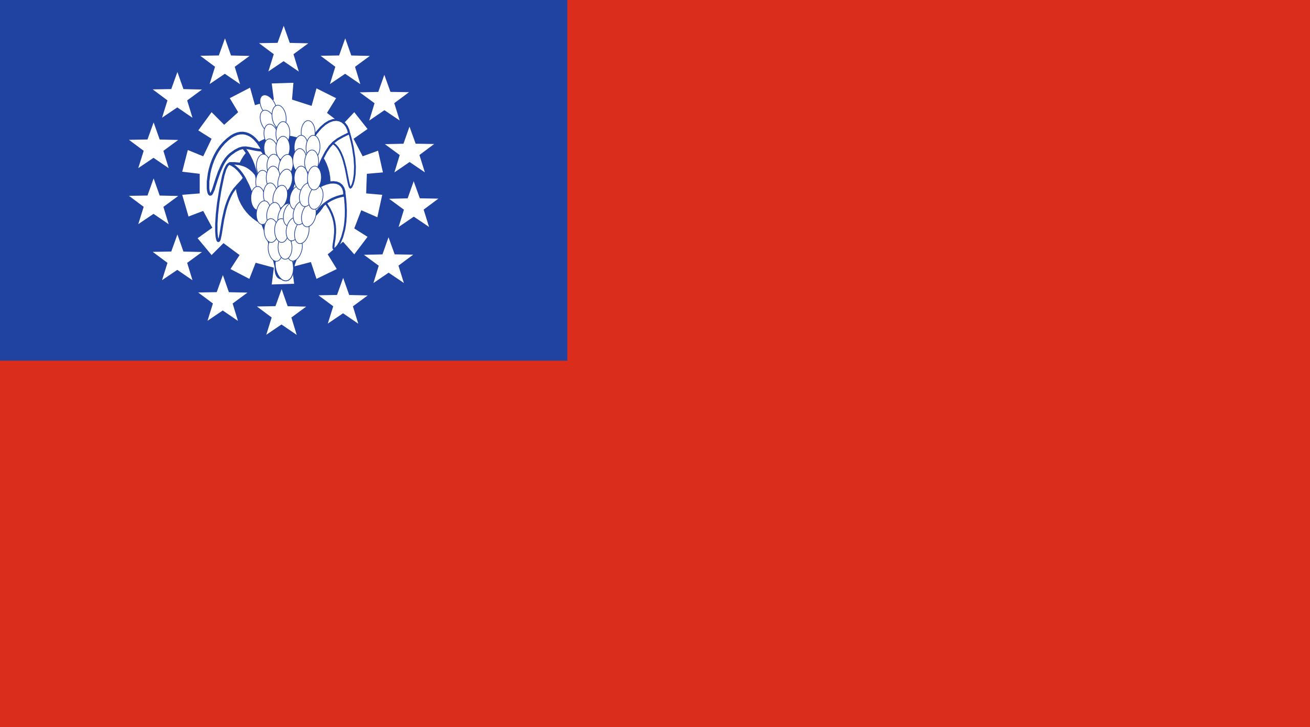 Birmanie, pays, emblème, logo, symbole - Fonds d'écran HD - Professor-falken.com