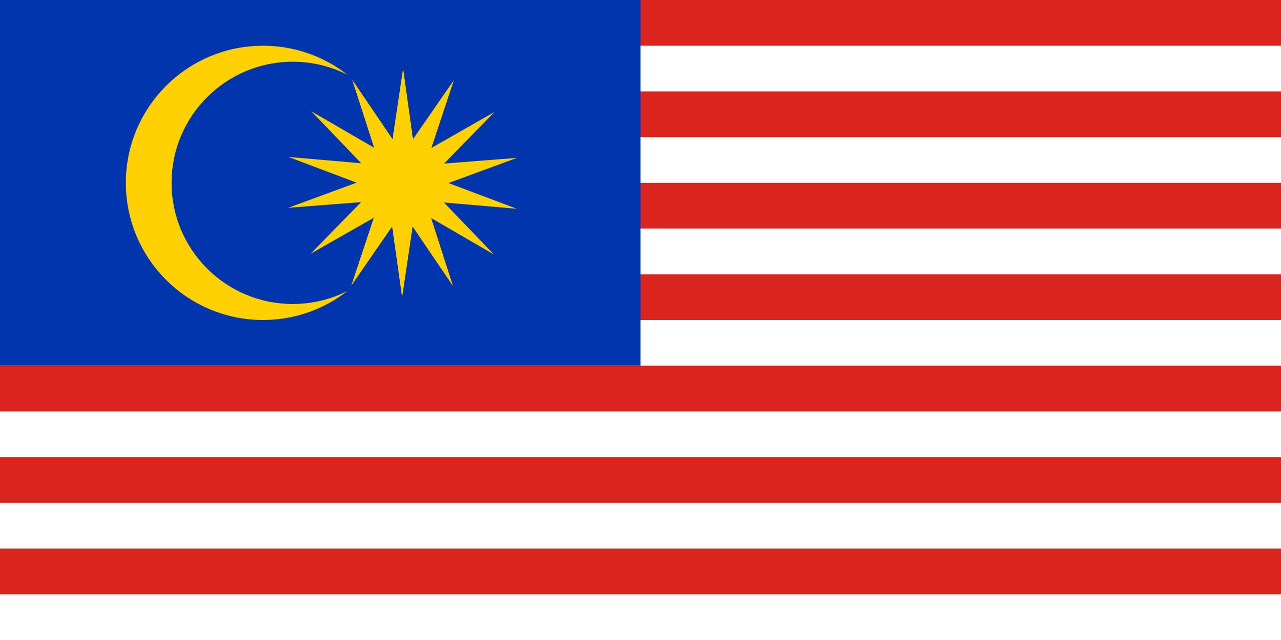 malasia, 国家, 会徽, 徽标, 符号 - 高清壁纸 - 教授-falken.com