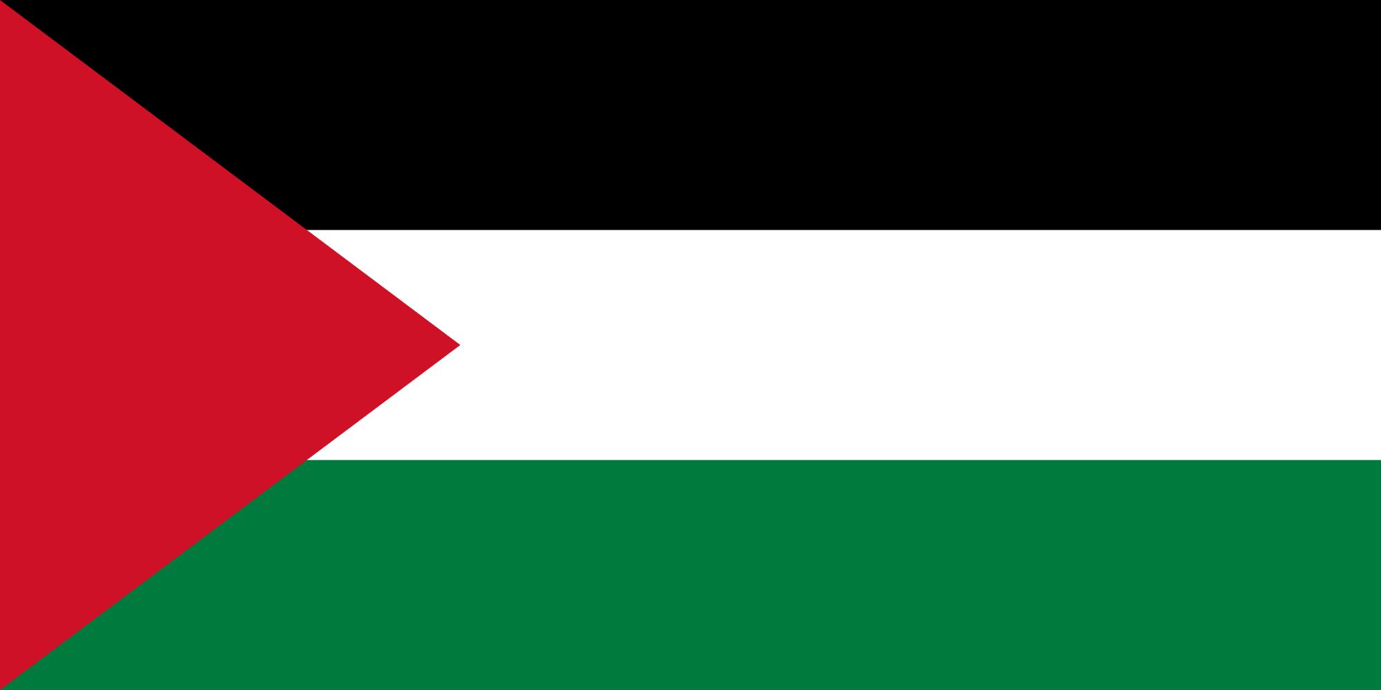 palestina, Land, Emblem, Logo, Symbol - Wallpaper HD - Prof.-falken.com