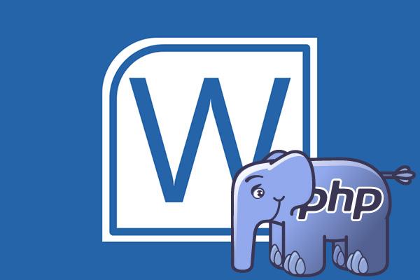 如何使用 DOC 格式文件在 PHP 中创建一个文件 - 教授-falken.com